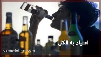 Addiction to alcohol and drugs in the workplace