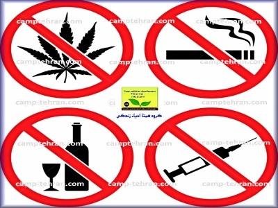 اعتیاد به مواد دوپینگ عوارض دارو قرص شربت